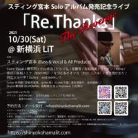 2021.10/30(SAT) @新横浜Lit